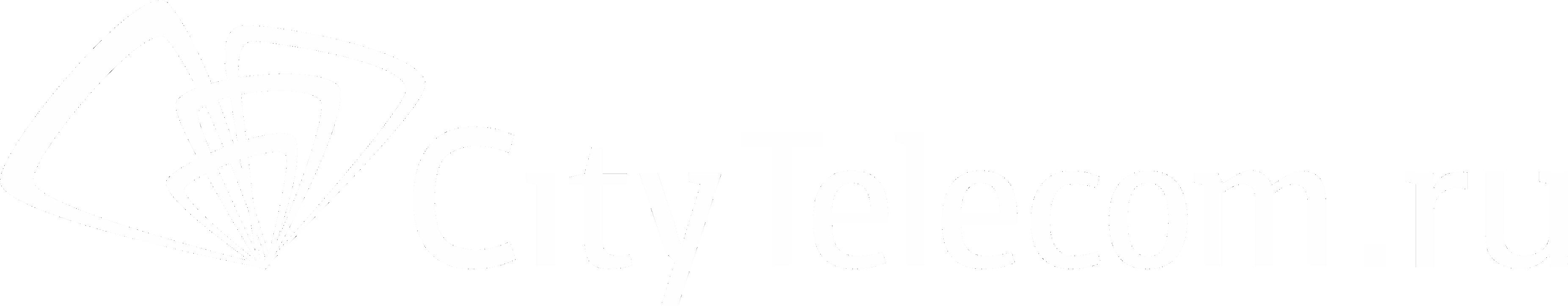 Ситителеком - интернет провайдер Санкт-Петербурга | CityTelecom – услуги связи в Санкт-Петербурге